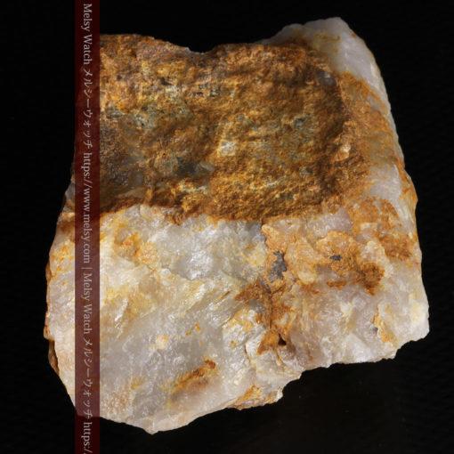 72gの巨大な石英に存在する自然なままの姿の自然金-G0308-14