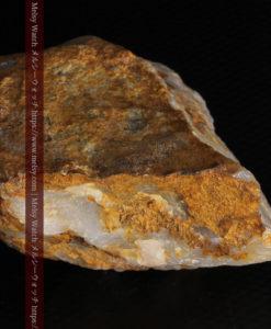 72gの巨大な石英に存在する自然なままの姿の自然金-G0308-15