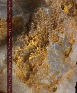 72gの巨大な石英に存在する自然なままの姿の自然金-G0308-2