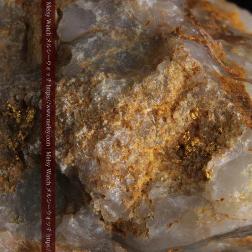 72gの巨大な石英に存在する自然なままの姿の自然金-G0308-3
