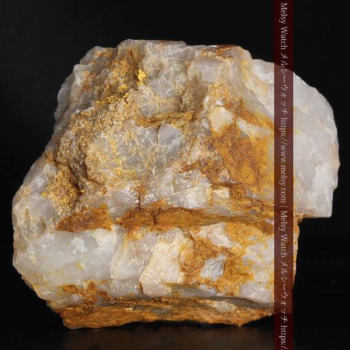 72gの巨大な石英に存在する自然なままの姿の自然金-G0308-4