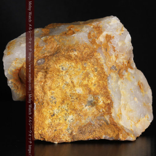 72gの巨大な石英に存在する自然なままの姿の自然金-G0308-5