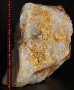 72gの巨大な石英に存在する自然なままの姿の自然金-G0308-6