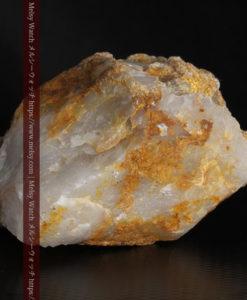 72gの巨大な石英に存在する自然なままの姿の自然金-G0308-8
