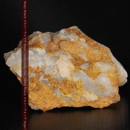 72gの巨大な石英に存在する自然なままの姿の自然金-G0308-9
