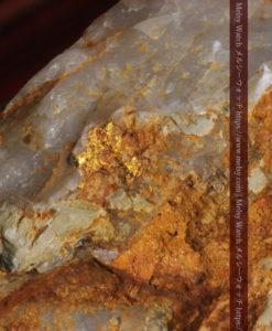 301gのソフトボール大の超巨大石英と自然金-G0309-2