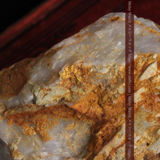 301gのソフトボール大の超巨大石英と自然金-G0309-3