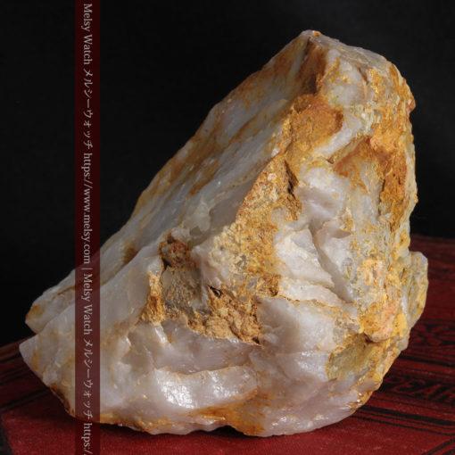 301gのソフトボール大の超巨大石英と自然金-G0309-7