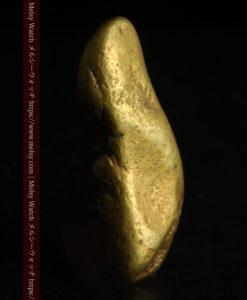 2.09gの細長い豆のような形の自然金-G0310-1