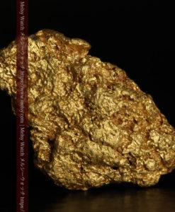 1.99gのきらきらと輝く細かな凹凸のある自然金-G0313-1
