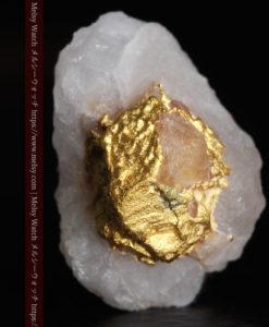 2.57gの特殊な形の自然金と石英-G0317-1