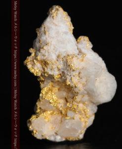 3.96gの雪の結晶のような石英に包まれた自然金-G0318-1