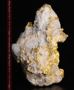 3.96gの雪の結晶のような石英に包まれた自然金-G0318-2