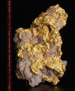 4.12gの小さな石英が混じる雰囲気の良い自然金-G0320-1