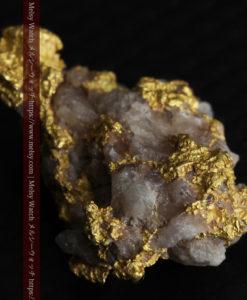 4.12gの小さな石英が混じる雰囲気の良い自然金-G0320-4.12gの小さな石英が混じる雰囲気の良い自然金-G0320-10