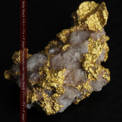 4.12gの小さな石英が混じる雰囲気の良い自然金-G0320-11