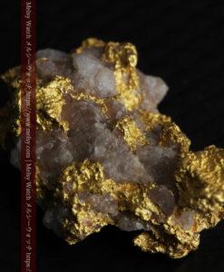 4.12gの小さな石英が混じる雰囲気の良い自然金-G0320-12