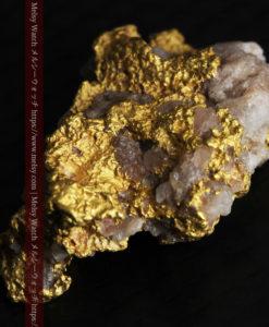 4.12gの小さな石英が混じる雰囲気の良い自然金-G0320-5