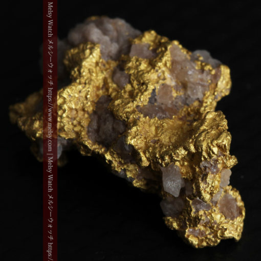 4.12gの小さな石英が混じる雰囲気の良い自然金-G0320-8