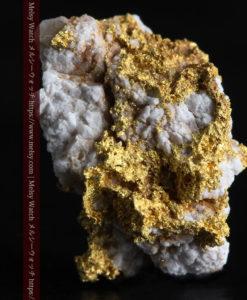 1.54gの幻想的な石英と自然金-G0321-1