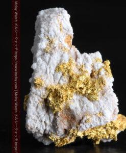 1.58gの綺麗な白色の粒子に覆われた自然金-G0323-1