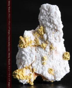 1.58gの綺麗な白色の粒子に覆われた自然金-G0323-2