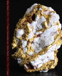 7.13gの大粒で石英の入り方の非常に綺麗な自然金-G0324-1