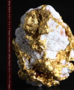 7.13gの大粒で石英の入り方の非常に綺麗な自然金-G0324-2
