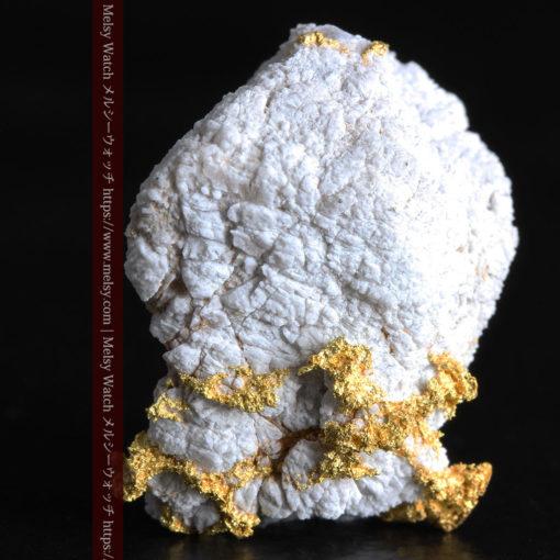 4.28gの細やかな淡雪のような石英と自然金-G0326-1