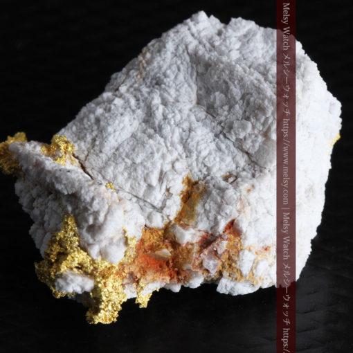 4.28gの細やかな淡雪のような石英と自然金-G0326-11