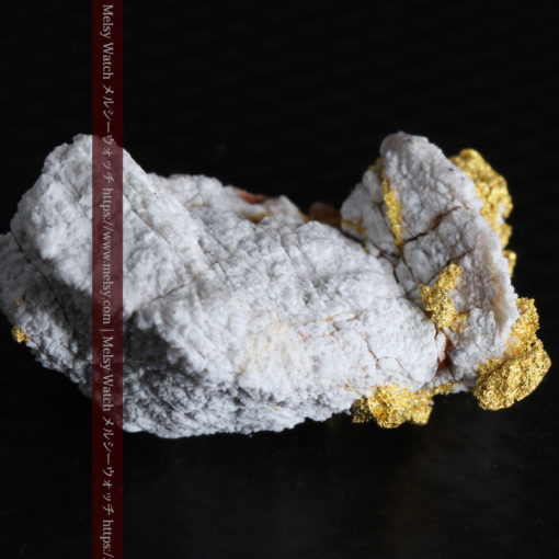 4.28gの細やかな淡雪のような石英と自然金-G0326-12