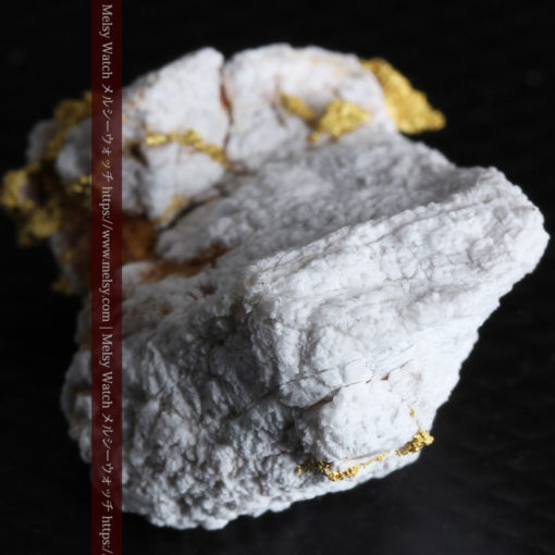 4.28gの細やかな淡雪のような石英と自然金-G0326-14