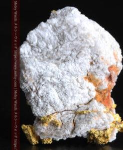 4.28gの細やかな淡雪のような石英と自然金-G0326-2