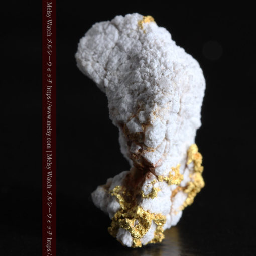 4.28gの細やかな淡雪のような石英と自然金-G0326-3