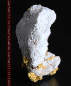 4.28gの細やかな淡雪のような石英と自然金-G0326-4