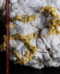 4.28gの細やかな淡雪のような石英と自然金-G0326-5