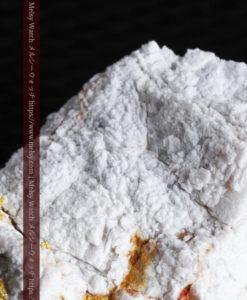 4.28gの細やかな淡雪のような石英と自然金-G0326-6