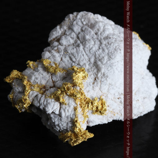 4.28gの細やかな淡雪のような石英と自然金-G0326-7