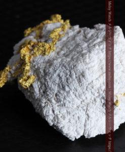 4.28gの細やかな淡雪のような石英と自然金-G0326-8