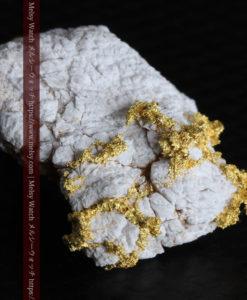 4.28gの細やかな淡雪のような石英と自然金-G0326-9