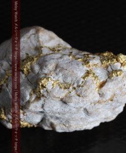 25.75gの石英から染み出るように光る自然金-G0328-11