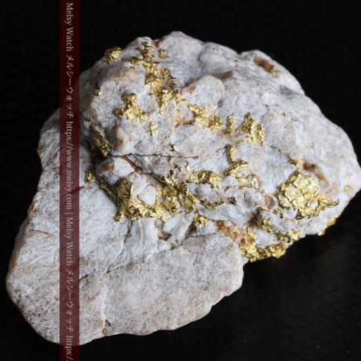 25.75gの石英から染み出るように光る自然金-G0328-13