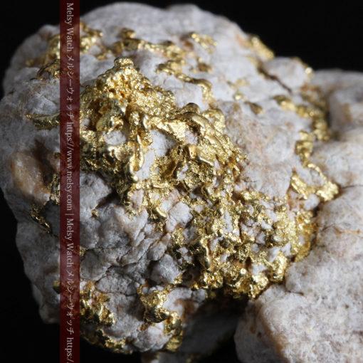 25.75gの石英から染み出るように光る自然金-G0328-2