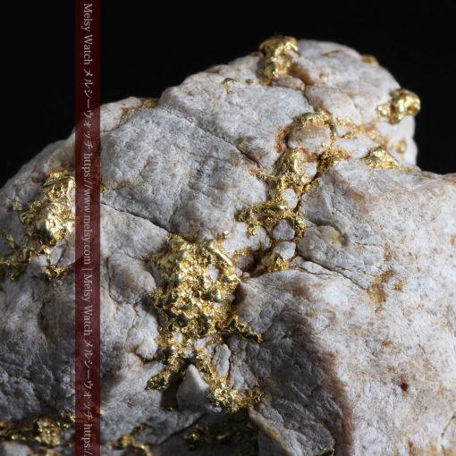 25.75gの石英から染み出るように光る自然金-G0328-4