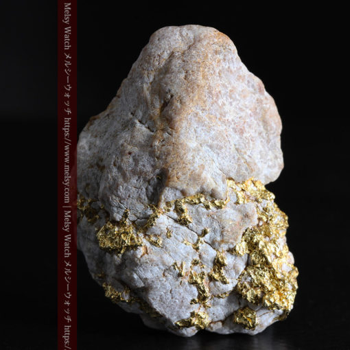 25.75gの石英から染み出るように光る自然金-G0328-5