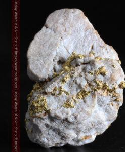 25.75gの石英から染み出るように光る自然金-G0328-6