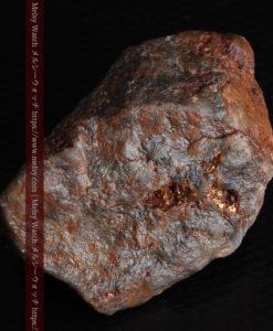 22.0gの黒褐色の石英と自然金-G0330-10