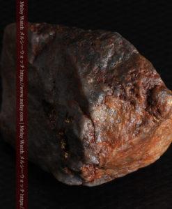 22.0gの黒褐色の石英と自然金-G0330-11