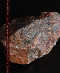 22.0gの黒褐色の石英と自然金-G0330-12