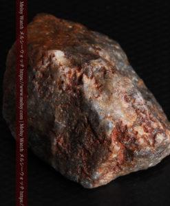22.0gの黒褐色の石英と自然金-G0330-16